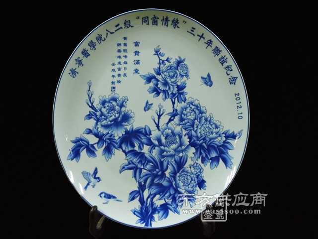 定做陶瓷挂盘 陶瓷装饰瓷器 提供免费的设计