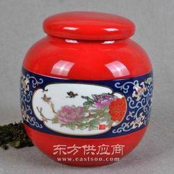 供应茶叶罐礼品 定做礼品茶叶罐图片