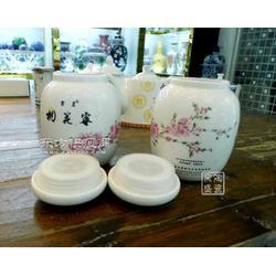 蜂蜜罐定做 蜂蜜包装罐子 礼品罐子大量定做图片