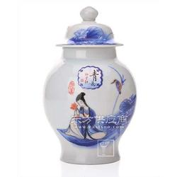 厂家定制礼品茶叶罐子青花瓷茶叶罐图片