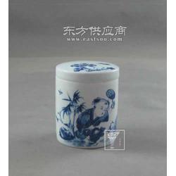 供应陶瓷罐子 青花瓷茶叶罐 茶叶罐图片
