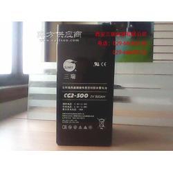 2V500AH三瑞蓄电池www.xasenry.com图片