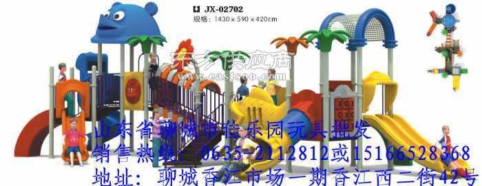 工程塑料儿童滑梯价格