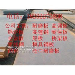 现货供应12mm厚35碳结板企业图片