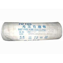 优质石棉布防火石棉布 耐高温石棉布图片