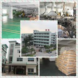 TPE注塑级,苏州TPE生产厂家,TPE图片