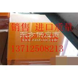 供应桔红色电木板 进口电木板供应商图片