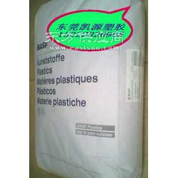 防火加纤PBT B4406G6 B4406G4电气性质优良图片