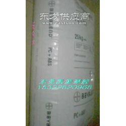 加纤耐候合金料T88 GF-30抗UV降低成本图片