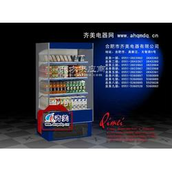 超市冷柜为人们的生活带来了很大的便捷图片
