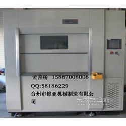 JY振動摩擦焊接機圖片