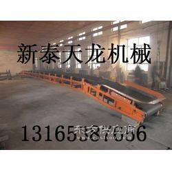 矿用输送设备皮带输送机皮带机报价图片