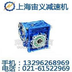 RV75-15蜗轮蜗杆减速机图片