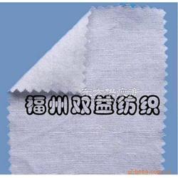 供应起毛布厂家图片