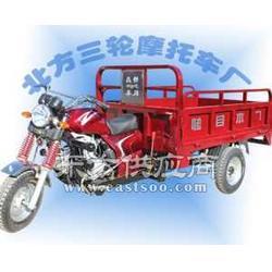 供应正三轮摩托车图片