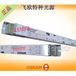 欧司朗 OSRAM QT-FQ 2X80 T5专业型镇流器图片
