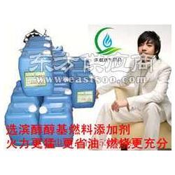 醇基燃料添加剂3图片