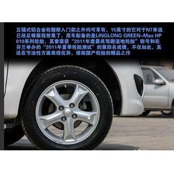 诚信企业宏泰汽配、夏利前轮轴承报价、天津河北夏利前轮轴承图片