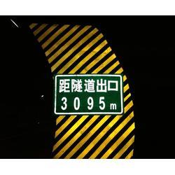 南昌哪有交通设施定做|交通标志牌施工|赣州交通标志牌图片