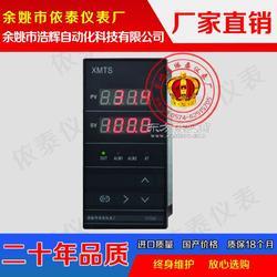 XMTS-5531XMTS-5532图片