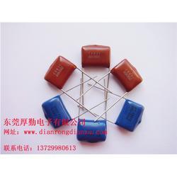 x2电容-x2电容商-厚勤多种型号电容供您选择图片