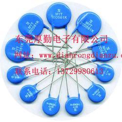 tDK代理-惠州TDK电容代理-厚勤广东优质TDK代理合作商图片