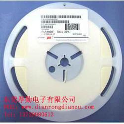 255电容,255电容,厚勤代理最优质的电容图片