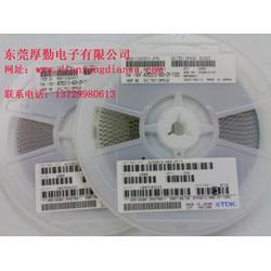电容50V1供应,电容50V1,优质电容50V1就在厚勤图片