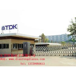 厚勤电子TDK代理一级服务商TDK一级代理服务商_TDK代理图片