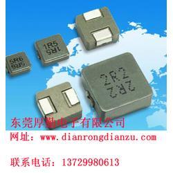 贴片毫欧电阻_贴片电阻_厚勤电子贴片电阻最佳供应商图片