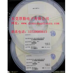 一级TDK代理商就找厚勤电子_精密TDK电感代理_TDK代理图片