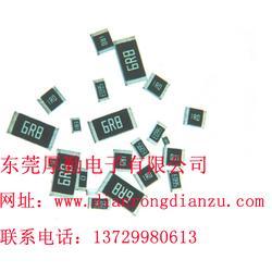 (毫欧电阻),毫欧电阻器,厚勤电子卓越合金电阻代理商图片