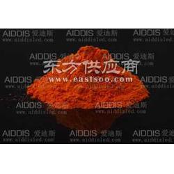 高显氮化物红粉高显色氮化物红粉图片