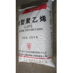 LDPE低密度高压聚乙烯951-000薄膜级/吹膜级/透明膜图片