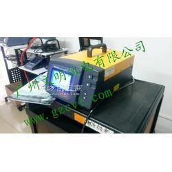 南华NHA-406/506废气分析仪图片
