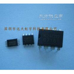 华虹NEC K24C128 K24C256 K93C46 K93C56 K93C66图片