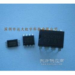 华虹NEC EEPROM K24C128图片