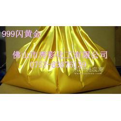 佛像专用黄金粉涂料油漆金粉18K超闪黄金粉图片