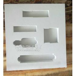 白色EVA内托图片