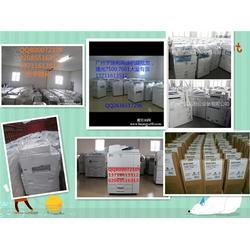 南京理光-理光C7500复印机配件-理光C7500复印机报价图片