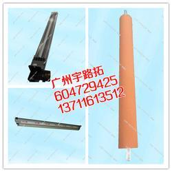 南京理光、理光C4000复印机参数、理光C4000复印机维修图片