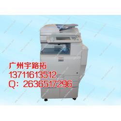理光1107复印机调价|宇路拓|南京理光图片