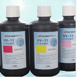原装UV墨水,原装UV墨水优点,原装进口UV墨水代理图片