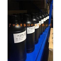 进口UV墨水、君奥数码、东洋进口UV墨水图片