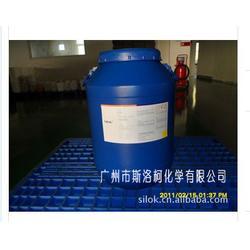 消光粉分散剂_分散剂_斯洛柯Silok图片