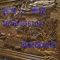 木盒雕刻机_【木剑雕刻机】_木剑雕刻机图片