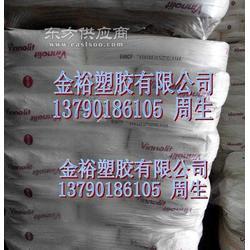 供应PVC沙粉 德国vinnolit PA5470/5图片