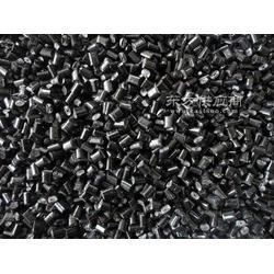 专业生产黑色透光ABS 电器面板专用料图片