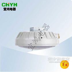 推荐BYH-H防吸顶式爆环形荧光灯图片