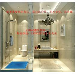 浙江沐浴宝、最省钱沐浴宝、浩展专业生产图片